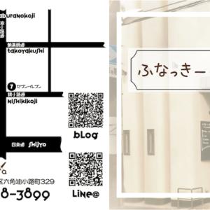 funaki_leaf_omote