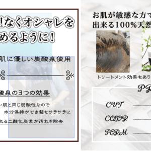 funaki_leaf_ura
