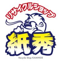 リサイクルショップ紙秀ロゴマークデザイン